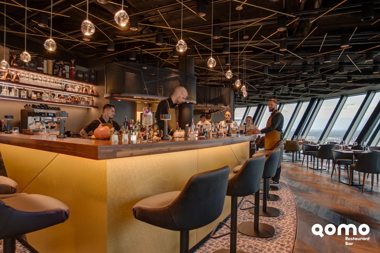 Qomo Restaurant Bar In Dusseldorf