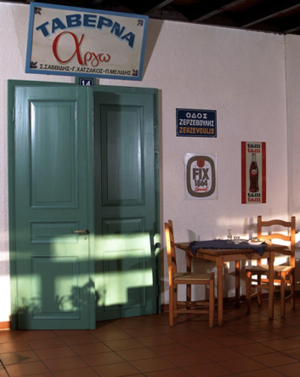 münchen romantische restaurants esslingen
