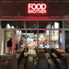 Restaurant Food Brother® Chapter #6 in Hannover