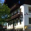Restaurant Motzenwirt in Schneizlreuth (Bayern / Berchtesgadener Land)]