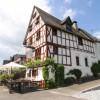 Restaurant Zum Eichamt in Zell (Rheinland-Pfalz / Cochem-Zell)]