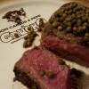 El Gaucho - Original argentinisches Restaurant & Steakhaus in Köln (Nordrhein-Westfalen / Köln)]