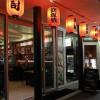 Restaurant Hokkaido Sushi & Grill in Weil am Rhein (Baden-Württemberg / Lörrach)]