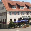 Restaurant Gasthof zum Lamm in Gomadingen (Baden-Württemberg / Reutlingen)]