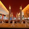 Restaurant Trude in Hamburg (Hamburg / Hamburg)]