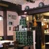 Restaurant Gasthaus Zum Scharfen Eck in Kronach (Bayern / Kronach)