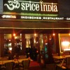 Spice India Restaurant  in Berlin