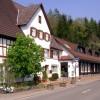 Hotel-Restaurant Kaiser in Sulz  Glatt