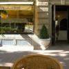 Restaurant Mare e Monti in Frankfurt am Main