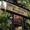 Restaurant Anton-Günther Berghaus in Kirchberg (Sachsen / Zwickauer Land)