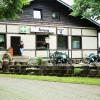 Restaurant Am Weißen Stein in Hellenthal (Nordrhein-Westfalen / Euskirchen)]
