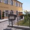 Restaurant Gutsschnke in Meersburg