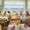 Restaurant Waldhotel am Stausee in Unterwellenborn (Thüringen / Saalfeld-Rudolstadt)]