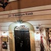 """Restaurant Schankwirtschaft """"Zur Schwarzen Kunst"""" in Görlitz"""
