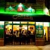 Restaurant Colina in Köln (Nordrhein-Westfalen / Köln)]