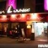 Restaurant Ava Lounge in Kassel