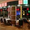 Restaurant Faces in Frankfurt am Main (Hessen / Frankfurt am Main)]