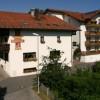 Restaurant Vitalhotel Hubertus in Grafenau (Bayern / Freyung-Grafenau)