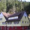 Restaurant Landgasthaus Aichhalder Mühle in Schiltach/Hinterlehengericht