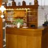 Hotel Restaurant Zur Eisenbahn  in Limburg a d Lahn (Hessen / Limburg-Weilburg)]