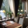 Restaurant Cafe Ebniseeblick  im Hotel  Ebnisee in Kaisersbach-Ebni (Baden-Württemberg / Rems-Murr-Kreis)