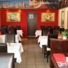 China Restaurant Shanghai Garden in Mainz-Finthen (Rheinland-Pfalz / Mainz)]
