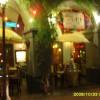 Restaurant chili cantina e bar in koblenz