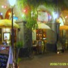 Restaurant chili cantina e bar in koblenz (Rheinland-Pfalz / Koblenz)]