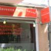 Restaurant naveena path in Berlin (Berlin / Berlin)]