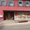 Restaurant Gasthaus Blume in Ottenhöfen (Baden-Württemberg / Ortenaukreis)]