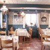 Restaurant Hotel Ual öömrang Wiartshüs in  Norddorf/Amrum  (Schleswig-Holstein / Nordfriesland)]