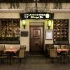 Restaurant Im R�mer in Mayen