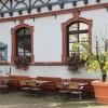 Restaurant Kutscherhaus in Speyer (Rheinland-Pfalz / Speyer)]