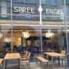 Restaurant Spree Engel in Bad Oeynhausen (Nordrhein-Westfalen / Minden-Lübbecke)