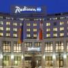 Restaurant Bistro Acarde im Radisson Blu Hotel, Cottbus  in Cottbus (Brandenburg / Cottbus)]