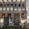 Restaurant Das Werner Senger Haus in Limburg-Altstadt (Hessen / Limburg-Weilburg)]