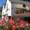 Restaurant Landgasthof Zickler in Gleisweiler in der Pfalz (Rheinland-Pfalz / Südliche Weinstraße)]
