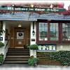 Hotel Restaurant Schäfer nähe Nürburgring in Schuld
