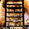 Citrus Bar & Restaurant in Mainz