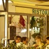 Restaurant Pane e Vino in Frankfurt am Main (Hessen / Frankfurt am Main)]