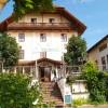 Restaurant Gasthaus Kampenwand in Bernau am Chiemsee (Bayern / Rosenheim)]