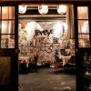 Restaurant Off Club Hamburg in Hamburg (Hamburg / Hamburg)]