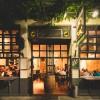 Restaurant toro in karlsruhe