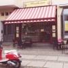 Restaurant Eiscafe Monheim in Berlin (Berlin / Berlin)]