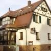 Restaurant Weinstube Unmüßig in Stuttgart (Baden-Württemberg / Stuttgart)]