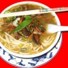 China Restaurant Kink-Lon in Aachen (Nordrhein-Westfalen / Aachen)]