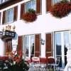 Restaurant Grüner Baum in Unterschneidheim (Baden-Württemberg / Ostalbkreis)