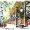 Restaurant Angis Pub in Jestetten (Baden-Württemberg / Waldshut)]