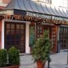 Restaurant Alt Münchner Gesellenhaus in München (Bayern / München)]