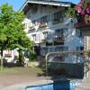 Restaurant Hotel Löwen in Oberstaufen